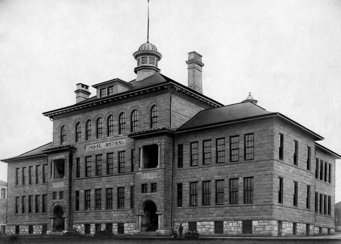 model-school-building-1905